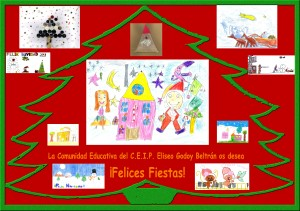 Tarjeta navideña 2013